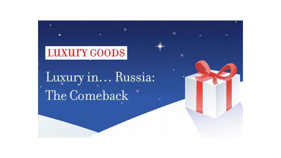 luxury-russia